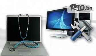 Профилактика и преинсталация на ОС на лаптоп или компютър, от Флоров Сървис
