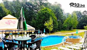 Прохладна лятна почивка в Априлци! Нощувка със закуска, обяд и вечеря, по избор + басейн, от Хотел Велена 3*