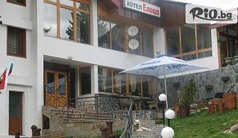 Прохладна лятна почивка в Пампорово! Нощувка със закуска + джакузи, от Хотел Елица