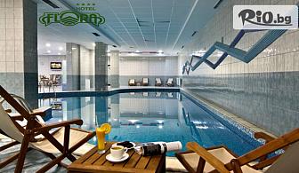 Прохладна лятна почивка почивка в Боровец! Нощувка със закуска и вечеря + ползване на басейн, от Хотел Флора 4*