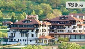 Прохладна почивка в Добринище до края на Ноември! Нощувка със закуска + СПА център с минерална вода, от Хотел Орбел 4*