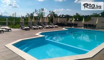 Прохладна почивка в Габровския Балкан до края на Август! Нощувка със закуска и вечеря + външен басейн, шезлонг и чадър, от Хотел Балани