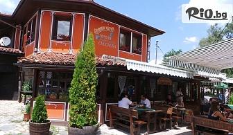 Прохладна почивка в Копривщица до края на Август! Нощувка със закуска и вечеря, от Семеен хотел-механа Чучура
