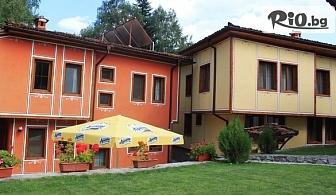 Прохладна почивка в Копривщица! Нощувка със закуска + ползване на релакс център, вътрешен и външен басейн, от Къщи за гости Тодорини къщи