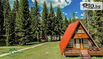 Прохладна почивка в Пампорово! Наем на цяла вила за 1 или 3 нощувки за до четирима души, от Вилно селище Малина