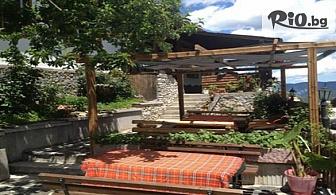 Прохладна почивка в Родопите до края на Септември! Нощувка + родопска закуска и вечеря, от Къща за гости Венци, Дряново