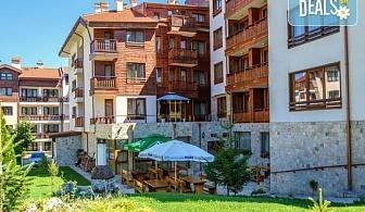 Прохладно лято в Апартхотел Евъргрийн хотел и Спа 3*,Банско! Нощувка със закуска в апартамент, ползване на зона за релакс и външен басейн, безплатно за първо дете до 11.99 г