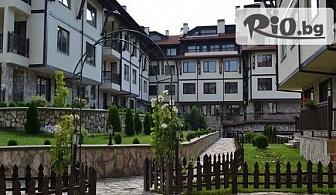 Прохладно лято в Банско! 2, 3, 4 или 5 нощувки на база All Inclusive light + СПА и басейн, от Хотел Мария-Антоанета Резидънс 4*