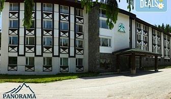 Прохладно лято в Хотел Панорама 3*, Пампорово! Нощувка със закуска и вечеря, ползване на външен летен басейн, интернет и паркинг, безплатно за дете до 4.99 г.