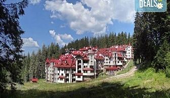Прохладно лято в хотел Замъка 3*, Пампорово! 2или 3 нощувки, ползване на джакузи и сауна, безплатно за деца до 5.99г.