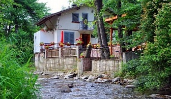 Прохладно лято в Рибарица! Нощувка за до 7 човека в самостоятелна къща на брега на реката - плати сега 48.00 лв. и доплати на място 72.00 лв.