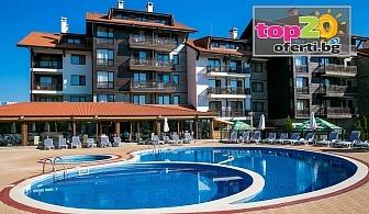 4* Пролет в Банско! Нощувка със закуска и вечеря + Басейн и НОВ СПА Център, в Хотел Балканско Бижу от 42.50 лв. на човек!