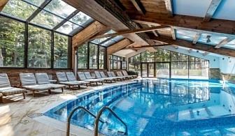 Пролет в Боровец - хотел Лион ****! Нощувка със закуска и вечеря + закрит басейн, сауна парк и релакс зона !!!