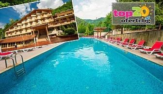 Пролет в Чифлика! Нощувка със закуска и вечеря + Топъл минерален басейн и Сауна в хотел Дива - Чифлика, Троян, от 49 лева на човек!