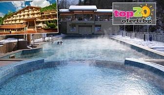 Пролет в Чифлика! Нощувка със закуска и вечеря + Топъл минерален басейн и Сауна в хотел Дива - Чифлика, Троян, от 55 лв./човек
