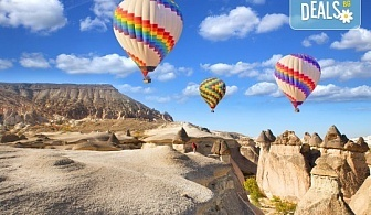 Пролет в Кападокия, Истанбул и Анкара! 4 нощувки със закуски в хотел 3*, транспорт, посещение на Соленото езеро, скалните църкви в Гьореме и скалната крепост Ючхисар!