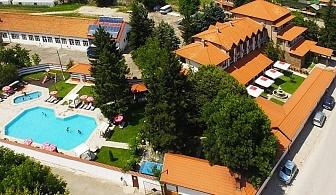 Пролет край Огняново. Нощувка със закуска + джакузи, сауна и парна баня в СПА хотел Ивелия, с. Дъбница.