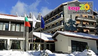4* Пролет в Пампорово! Нощувка със закуска и вечеря + Басейн в хотел Финландия 4*, Пампорово, от 40 лв./човек