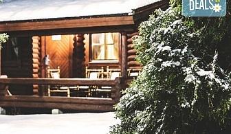 Пролет в Рила планина! Наем на вила Ягода или Малина 3* в Боровец за 1 нощувка до 5 човека
