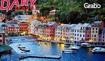 Пролет в Тоскана, Италия! 4 нощувки със закуски и вечери, плюс самолетен транспорт и възможност за Чинкуе Тере