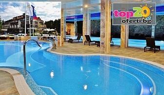Пролет във Велинград! 2 или 3 нощувки със закуски + Минерални басейни, СПА и Детски кът в Хотел Инфинити 4*, Велинград, от 164.50 лв./човек
