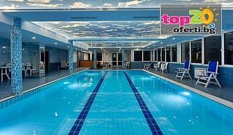 Пролет в Златни Пясъци - Нощувка с All Inclusive, СПА и Топъл закрит басейн в хотел Плиска***, Златни Пясъци, за 45.50 лв. на човек! Безплатно за дете до 12 год.