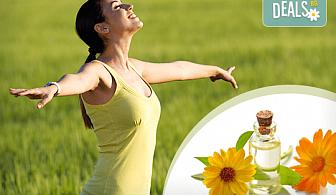 Пролетен детокс, баланс на теглото и извайване на тялото! Диагностични и терапевтични процедури, детоксикация, масажи, лечебна гимнастика и много други от GreenHealth!