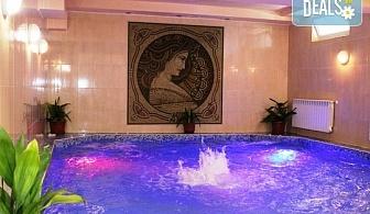 Пролетен релакс в Хотел Астрея 3*, Хисаря! Нощувка с изхранване по избор, ползване на вътрешен минерален басейн, сауна и парна баня, безплатно за дете до 5.99 г.
