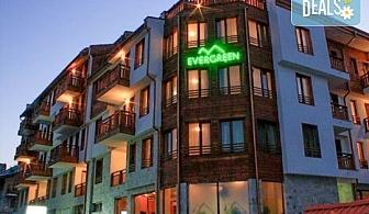 Пролетен уикенд в Хотел Евъргрийн, Банско! Нощувка, закуска, ползване на отопляем вътрешен басейн – джакузи , сауна и парна баня!