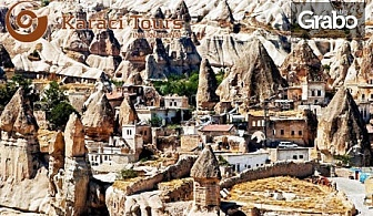 Пролетна екскурзия до Анкара, Кападокия и Истанбул! 4 нощувки със закуски и 3 вечери, плюс транспорт