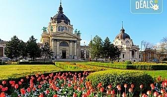 Пролетна екскурзия до Будапеща, Прага и Виена! 5 нощувки със закуски, транспорт и водач от Мивеки Травел!