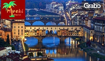 Пролетна екскурзия с дневни преходи до Венеция, Рим, Верона и Флоренция! 6 нощувки със закуски, плюс транспорт
