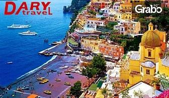 Пролетна екскурзия до Флоренция, Сан Джиминяно, Сиена и Чинкуе Тере! 3 нощувки със закуски, плюс транспорт