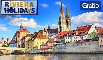 Пролетна екскурзия до Германия и Унгария! 6 нощувки със закуски, плюс транспорт
