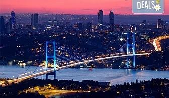 Пролетна екскурзия до Истанбул и Одрин, през май, със Запрянов Травел! 2 нощувки със закуски в хотел 3*, транспорт и програма