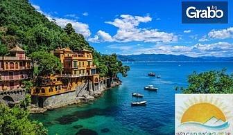 Пролетна екскурзия до Италия, Франция и Испания! 7 нощувки със закуски, транспорт и посещение на 3 стадиона
