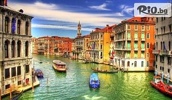 Пролетна екскурзия до Италия - Верона, увеселителен парк Гардаленд и Венеция! 3 нощувки със закуски + автобусен транспорт, от Ривиера Тур