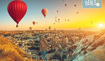 Пролетна екскурзия до Кападокия! 4 нощувки, 4 закуски и 3 вечери в хотели 3*, транспорт и програма в Анкара, Кападокия, Акшехир, Коня и Бурса!