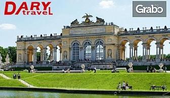 Пролетна екскурзия до Прага, Виена и Братислава! 3 нощувки със закуски, плюс самолетен и автобусен транспорт