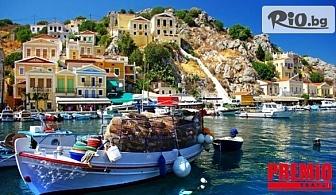 Пролетна екскурзия със самолет до Турция и Гърция! 7 нощувки със закуски, туристическа програма и екскурзовод, от Премио Травел