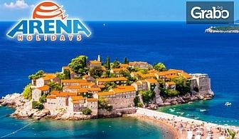 Пролетна екскурзия до Сърбия и Черна гора! 5 нощувки със закуски и 3 вечери, плюс транспорт