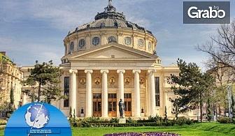 Пролетна екскурзия до Синая и Букурещ! 2 нощувки със закуски, плюс транспорт и възможност за посещение на Замъка на Дракула
