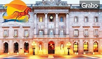 Пролетна почивка в Барселона! 3 или 5 нощувки със закуски, плюс самолетен билет