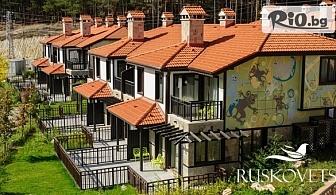 Пролетна почивка в Добринище! Нощувка със закуска + СПА и басейни, от Ruskovets Resort andamp; Thermal SPA 4*