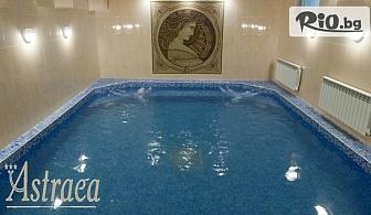 Пролетна почивка в Хисаря! Нощувка със закуска и вечеря + СПА с вътрешен минерален басейн, от Хотел Астрея 3*