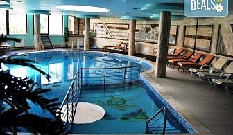 Пролетна почивка в хотелски комплекс Зара 4* в Банско! 1 нощувка със закуска и вечеря, ползване на вътрешен басейн с детски сектор, сауна, парна баня, фитнес, джакузи и стая за релакс
