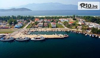 Пролетна почивка в Керамоти, Гърция! 3 нощувки в Keramoti Vacations Apartments + вечери в Гръцка Таверна, от StayInn
