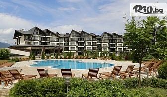 Пролетна почивка край Банско! 2, 3 или 4 нощувки, закуски и вечери + СПА с вътрешен басейн, от Хотел Aspen Resort 3*