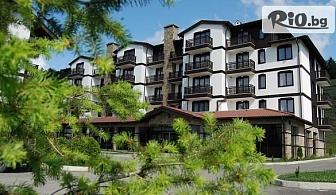 Пролетна почивка край Банско! 2, 4 или 6 нощувки на база All Inclusive Light + басейн и релакс пакет + БОНУС, от Хотел 3 Планини 3*