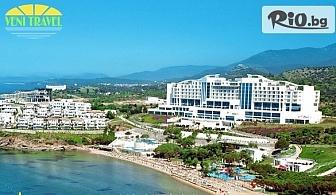 Пролетна почивка в Кушадасъ! 5 нощувки на база Аll inclusive в Aria Claros Beach Resort andSpa 5*, от Вени Травел